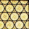 Morris, Marshall, Faulkner & Co. Stained Glass